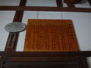 姫路城西の丸(下)(13)