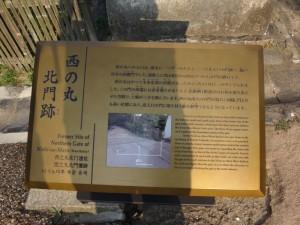 姫路城西の丸(下)(19)