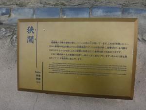 姫路城西の丸(下)(22)