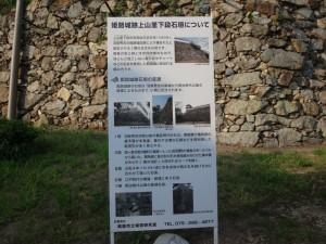 官兵衛ゆかりの石垣(5)