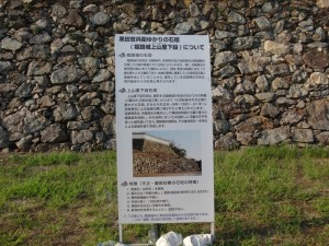 官兵衛ゆかりの石垣(6)
