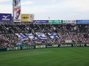 「第97回全国高校野球選手権大会」を見に行ってきました!(3)~第1日:開会式前~(7)
