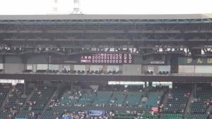 「第97回全国高校野球選手権大会」を見に行ってきました!(7)~第1日:第3試合「宮崎日大VS上田西」~(18)