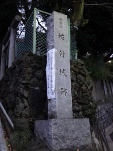 木造太田道灌坐像が安置されていた、稲付城(跡)3