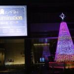 秋葉原イルミネーションが楽しめる「UDX Illumination~冬葉原の光り~」