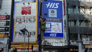 「ヘブンアーティスト IN 渋谷」23