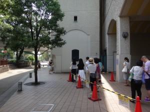 宝塚歌劇団の「宝塚大劇場」(2)