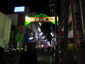 「関のボロ市」の万灯行列をちょこっと見てきました。2