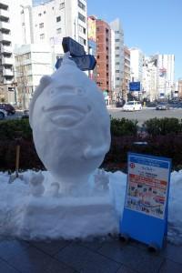 「第15回 神田小川町雪だるまフェア」5
