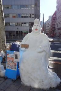 「第15回 神田小川町雪だるまフェア」19