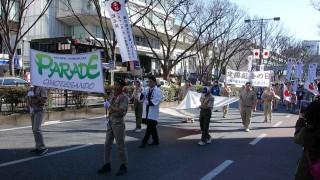 ブラスバンドや御神輿で活気に祝った「建国記念の日 奉祝パレード」(上)