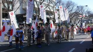 「建国記念の日 奉祝パレード」(上)4
