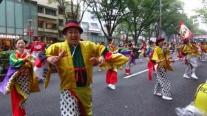「明治神宮奉納 原宿表参道元氣祭スーパーよさこい2015」(上)(11)