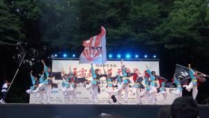 「明治神宮奉納 原宿表参道元氣祭スーパーよさこい2015」(下)(7)