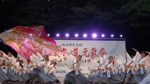 「明治神宮奉納 原宿表参道元氣祭スーパーよさこい2015」(下)(17)