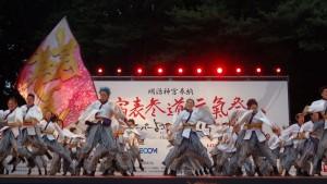 「明治神宮奉納 原宿表参道元氣祭スーパーよさこい2015」(下)(18)