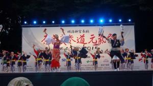 「明治神宮奉納 原宿表参道元氣祭スーパーよさこい2015」(下)(20)