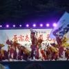 小雨でも熱・活気溢れたよさこい踊り! 「明治神宮奉納 原宿表参道元氣祭スーパーよさこい2015」(下)