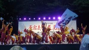 「明治神宮奉納 原宿表参道元氣祭スーパーよさこい2015」(下)(23)