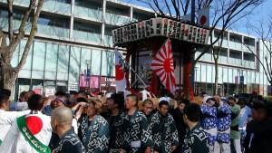 「建国記念の日 奉祝パレード」(下)23