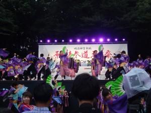 「明治神宮奉納 原宿表参道元氣祭スーパーよさこい2015」(下)(26)