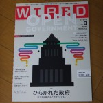 「WIRED」という雑誌