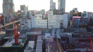 渋谷ヒカリエの高層からの眺望を倍速で~Fast View~
