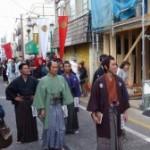 幕末の志士・奇兵隊パレードが商店街を賑わした「第23回 萩・世田谷幕末維新祭り」(下)