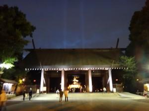 「靖国神社 秋の夜長参拝 みらいとてらす―秋を彩る九段の光―」(上)(14)