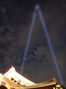 「靖国神社 秋の夜長参拝 みらいとてらす―秋を彩る九段の光―」(上)(19)