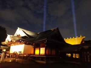 「靖国神社 秋の夜長参拝 みらいとてらす―秋を彩る九段の光―」(上)(20)