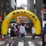 様々なカレーが勢揃い!? 「第20回神田スポーツ祭り2014」