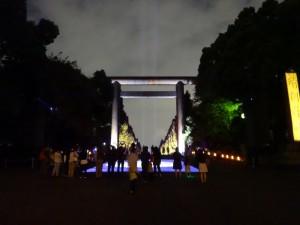 「靖国神社 秋の夜長参拝 みらいとてらす―秋を彩る九段の光―」(下)(17)