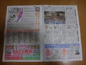 「第48回 ふくろ祭り」(25)