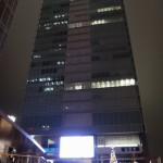 秋葉原で「UDX'MAS ILLUMINATION 2013 光と音のファンタジー」が楽しめます