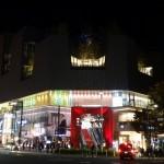 東急プラザ表参道原宿のイルミネーション「OMOHARA WHITE CHRISTMAS」