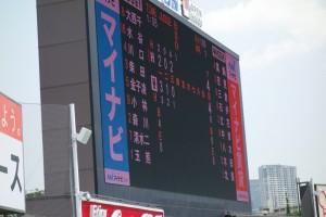 2016春季リーグ戦「東京六大学野球~法政 VS 早稲田~」14