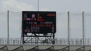 2016春季リーグ戦「東京六大学野球~法政 VS 早稲田~」19