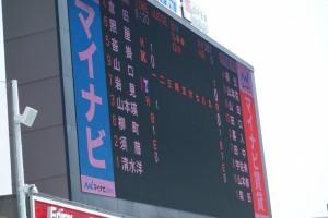 2016春季リーグ戦「東京六大学野球~慶応 VS 東京~」2