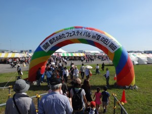 「国際都市おおたフェスティバル in 「空の日」羽田」(3)