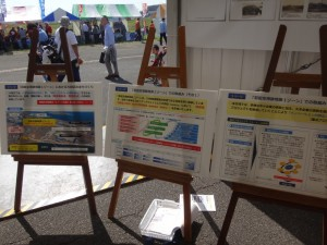 「国際都市おおたフェスティバル in 「空の日」羽田」(4)