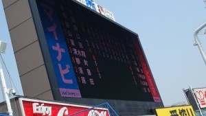 2016春季リーグ戦「東京六大学野球~慶応 VS 東京~」17