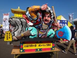 「国際都市おおたフェスティバル in 「空の日」羽田」(20)