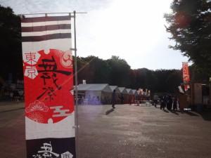 「第2回東京舞祭『秋』」~3日~(2)