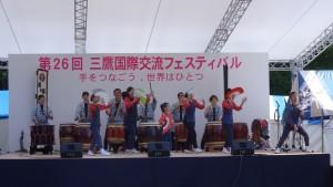 「第26回三鷹国際交流フェスティバル」(18)