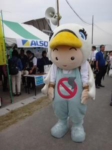 「あだち区民まつり「A-Festa 2015」(28)