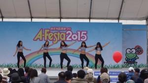 「あだち区民まつり「A-Festa 2015」(23)