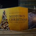 今年も神秘的な東京ミッドタウンのイルミネーション「Mdtown Christmas 2013」