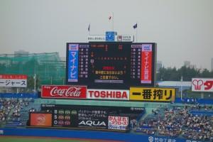 東京六大学野球春季リーグ戦「早慶戦」14