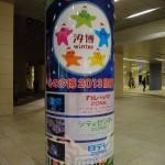 ノリノリな演出になる「Shiodome 10th Aniversary Party」